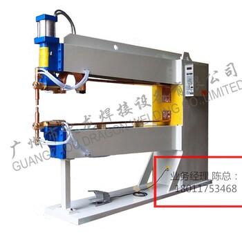 气动点焊机,不锈钢点焊机,金属电焊机