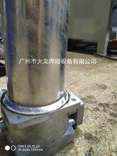 自动化焊接铝材环缝焊接设备图片