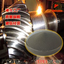 鎳鉻不銹鋼合金粉末耐磨耐蝕性造紙機烘缸軸類或預防性圖片