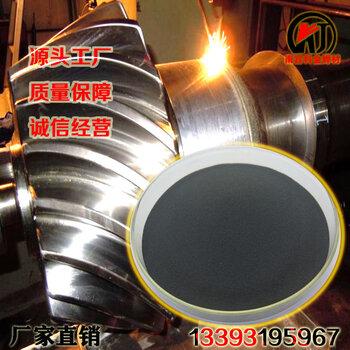生產廠家等離子噴焊粉KJF155粉鎳鐵自溶性合金粉修復石油鉆桿