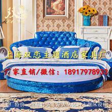 上海厂家生产主题酒店电动床欧式圆床恒温水床情趣电动床宾馆情趣床图片