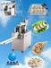 饺子机,饺子店用的饺子机
