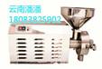 磨粉机云南小型家用磨粉机