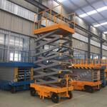 供应内蒙古固定式升降机链条升降平台剪叉式升降机设备图片