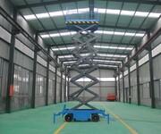 强众厂家现货销售常规移动剪叉式升降机固定式升降机设备汽车旋转台图片