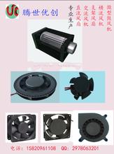 散热风扇价格,散热风扇介绍,散热风扇功率DC12V机箱风扇8025风扇