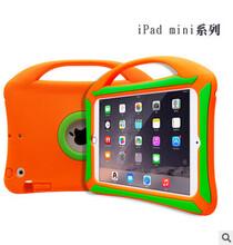 俊奇Jun-Q2ipadair系列平板电脑保护套定制批发深圳源厂发货快