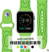 全新iwatch手表表带硅胶表带定制批发深圳源头厂家现模