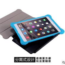 厂家直销ipadair2平板保护套硅胶防摔7.9寸苹果电脑皮套
