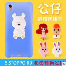 iphone7手机壳公仔硅胶保护套原厂现模