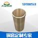 錫青銅價格河南銅套銅套生產廠家