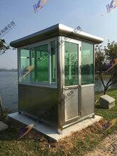 广州铝合金岗亭-铝合金岗亭价格铝合金岗亭厂家