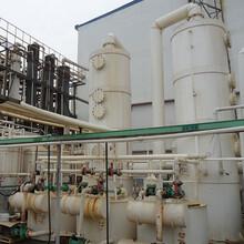 加工制作喷淋塔吸收塔废气处理粉尘系统设计安装环保达标图片