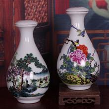 广西崇左10斤装陶瓷酒瓶批发订制