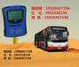 供应桂林公司收费机,支持交通部一卡通公交刷卡机/全国一卡通公交刷卡机-交通一卡通公交收费机