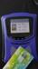 供应遵义学校班车刷卡机/校车刷卡显示照片设备。校车刷卡机刷卡发短信-校车刷卡管理系统。