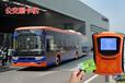 供应海口公交刷卡机,坐公交维系支付/扫二维码坐公交。供应公交收费机