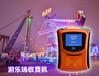 供应武汉游乐场刷卡机·游乐场收费机-游乐园刷卡系统/游乐园一卡通系统