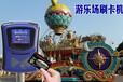 供应银川游乐场刷卡机,游乐场刷卡收费机-景区刷卡扣费机/景区定额消费机。