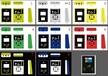 供應舟山游樂場一卡通#景區刷卡系統¥一卡在手景點任游