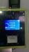 供應畢節公交掃碼收費機、手機微信支付坐公交%畢節坐公交車可以掃微信了!