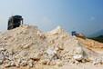 石英砂生产原料