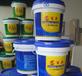 英德市德佳汇新型建材有限公司聚合物防水涂料