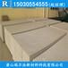 硅酸钙板报价硅酸钙板价格