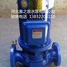 IHW65-160不锈钢管道泵.IHW管道泵离心泵厂家