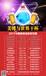 2017南宁高端美博会秋季展会时间路线急及周边