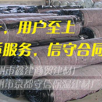 涿州市鑫建商贸有限公司