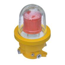 BSZD防爆航空闪光障碍灯高亮度LED灯功耗低寿命长免维护上海飞策品质保证