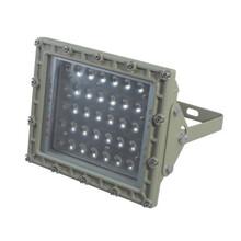 BCD6380防爆LED灯高效节能60-100W吊杆式壁式安装上海飞策安全稳定