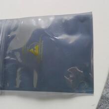 防静电包装屏蔽袋电子元器件包装袋