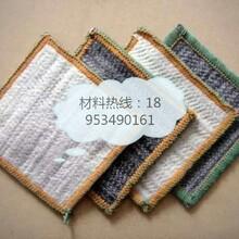 鈉基膨潤土防水毯綠色環保防滲新材料圖片