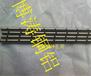 304不銹鋼精密管316不銹鋼網紋管201不銹鋼裝飾管沖孔不銹鋼方管不銹鋼精密管