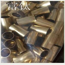H65黃銅精密管網紋黃銅管直紋黃銅管制冷紫銅管銅方管鋁管不銹鋼毛細管圖片