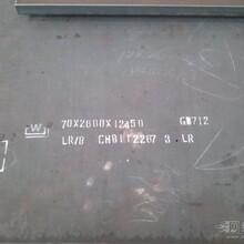 普通船板九国船级社ABDE高强度船板AH32整板现货切割图片