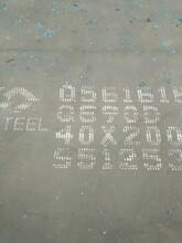 高强板Q690BCD钢板切割按图纸切割下料图片