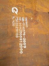 高强板Q390D高强板船板整板切割下料现货按图纸切割下料图片