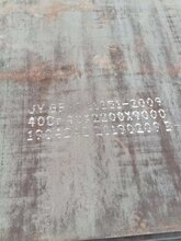 美标普板A36板材切割零售中厚钢板