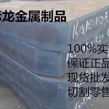 容器板Q345R切割下料6-800毫米整板现货可切割图片