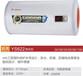中山電熱水器廠家批發價格青島格力儲水式電熱水器