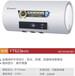 中山電熱水器批發儲水式電熱水器廠家批發