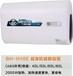 云南電熱水器批發格力儲水式電熱水器廠家