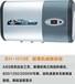浙江广州樱花电热水器批发储水式电热水器厂家价格