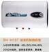 史密斯储水式电热水器生产厂家电热水器厂家批发