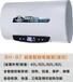 儲水式電熱水器廠家家用美的電熱水器批發