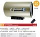 皇牌廣東儲水式電熱水器批發價格即熱式電熱水器生產廠家