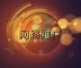 宜兴SEO:网站优化如何选择关键字?